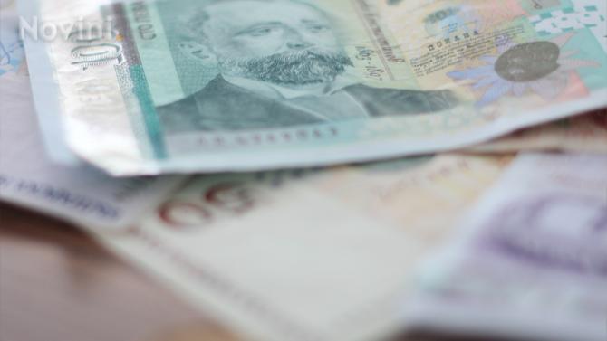 В края на октомври домакинствата са имали на депозит в банките 58.869 млрд. лв.