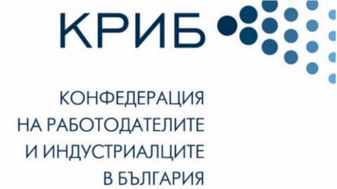 КРИБ предложи схема за подпомагане на затворените бизнеси