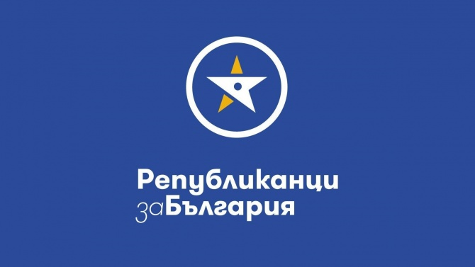 """""""Републиканци за България"""" предлагат да има възможност за импийчмънт на главния прокурор"""