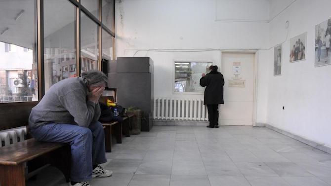 Болницата в Дулово спира дейността на две отделения заради липса на лекари