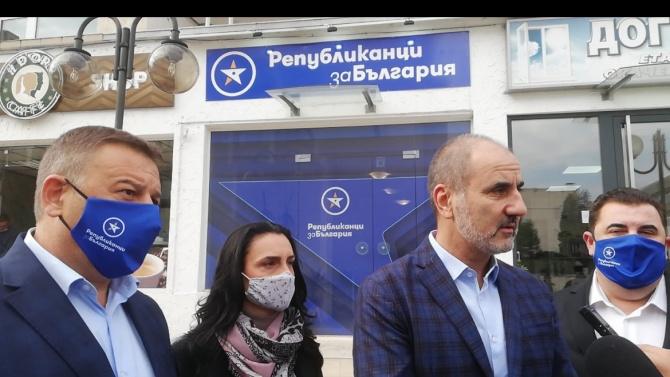 """""""Републиканци за България"""" отговориха на КПКОНПИ за удара по Камбитов"""