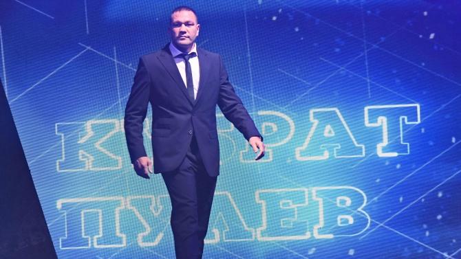 Любопитни новини около Кубрат Пулев преди мача му с Джошуа
