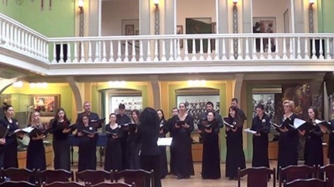 Два златни медала за български хор в Сърбия