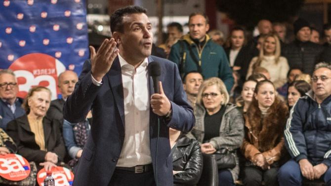 Заев: Македонците в Албания имат подкрепата ни да изучават своя език