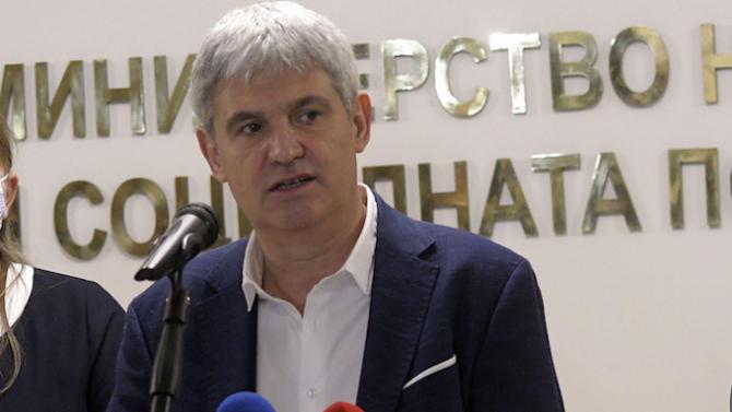 Пламен Димитров: COVID кризата увеличи още повече неравенствата в обществото