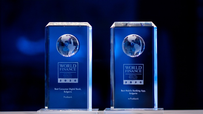 Пощенска банка с две международни награди за дигитално банкиране
