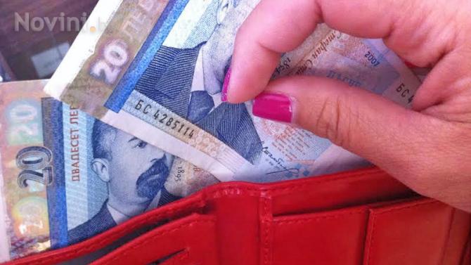 Отчитат огромна разлика в доходите между най-богатите и най-бедните в България