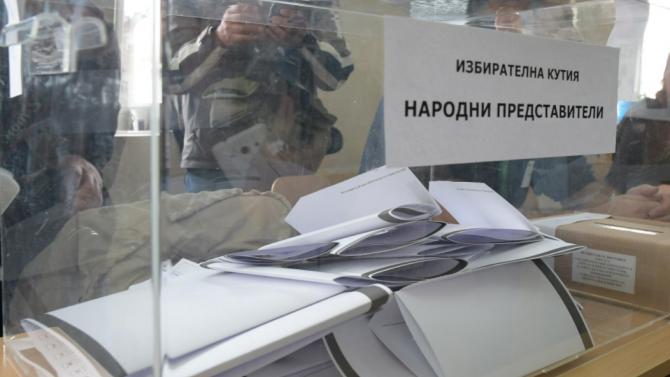 Започва проучване на контролирания и купен вот в България