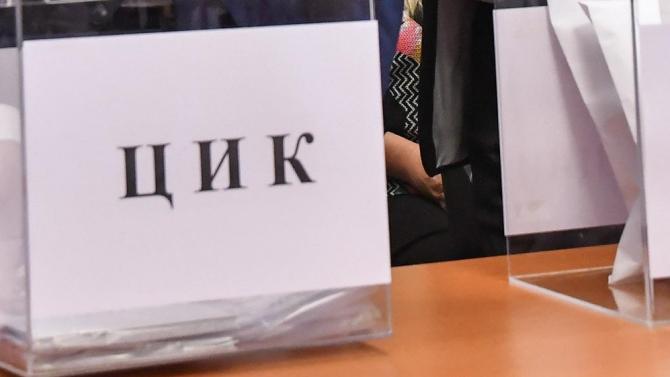 ЦИК отмени спорната част за коалициите на изборите