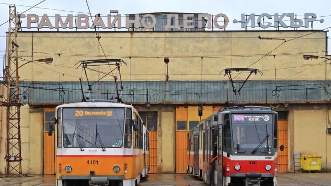 Софийски потайности: Любопитни факти за единственото трамвайно депо за нормално междурелсие