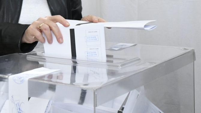 Австралия даде съгласие за организиране на изборите на 4 април на нейна територия