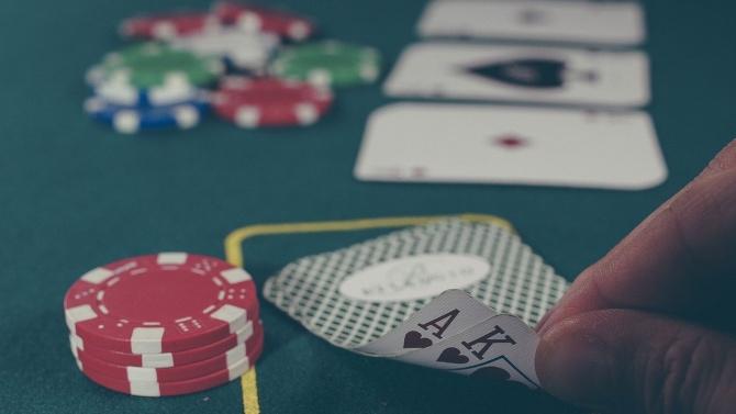 ГЕРБ предлага промени в Закона за хазарта