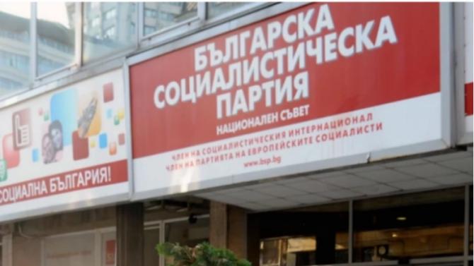Вижте водачите на листите на БСП за изборите и ще подкрепят ли червените Радев за втори мандат