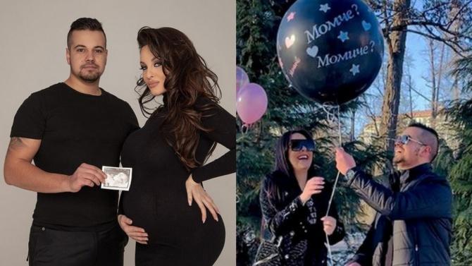 Симона Загорова разкри пола на бебето