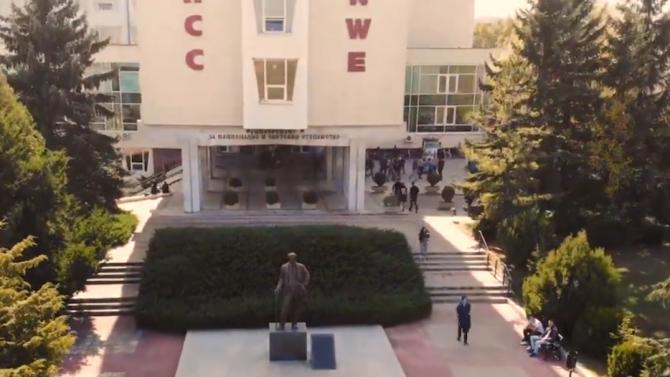 Предварителните кандидатстудентски изпити в УНСС за февруари се отменят