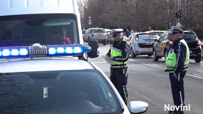 От Пътна полиция предупредиха шофьорите за нова акция