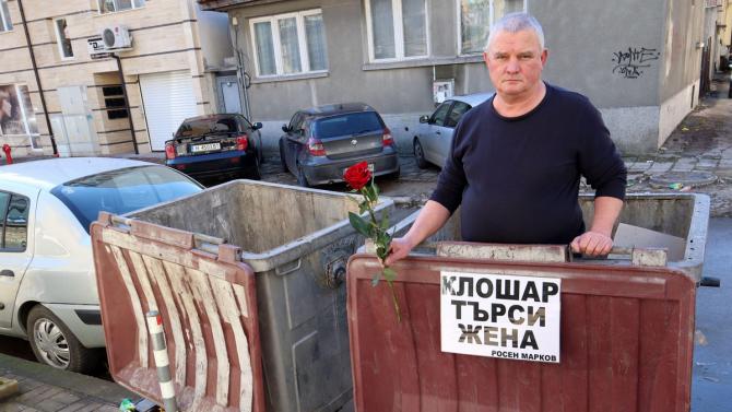 """Росен Марков със социален експеримент за """"Св. Валентин"""""""