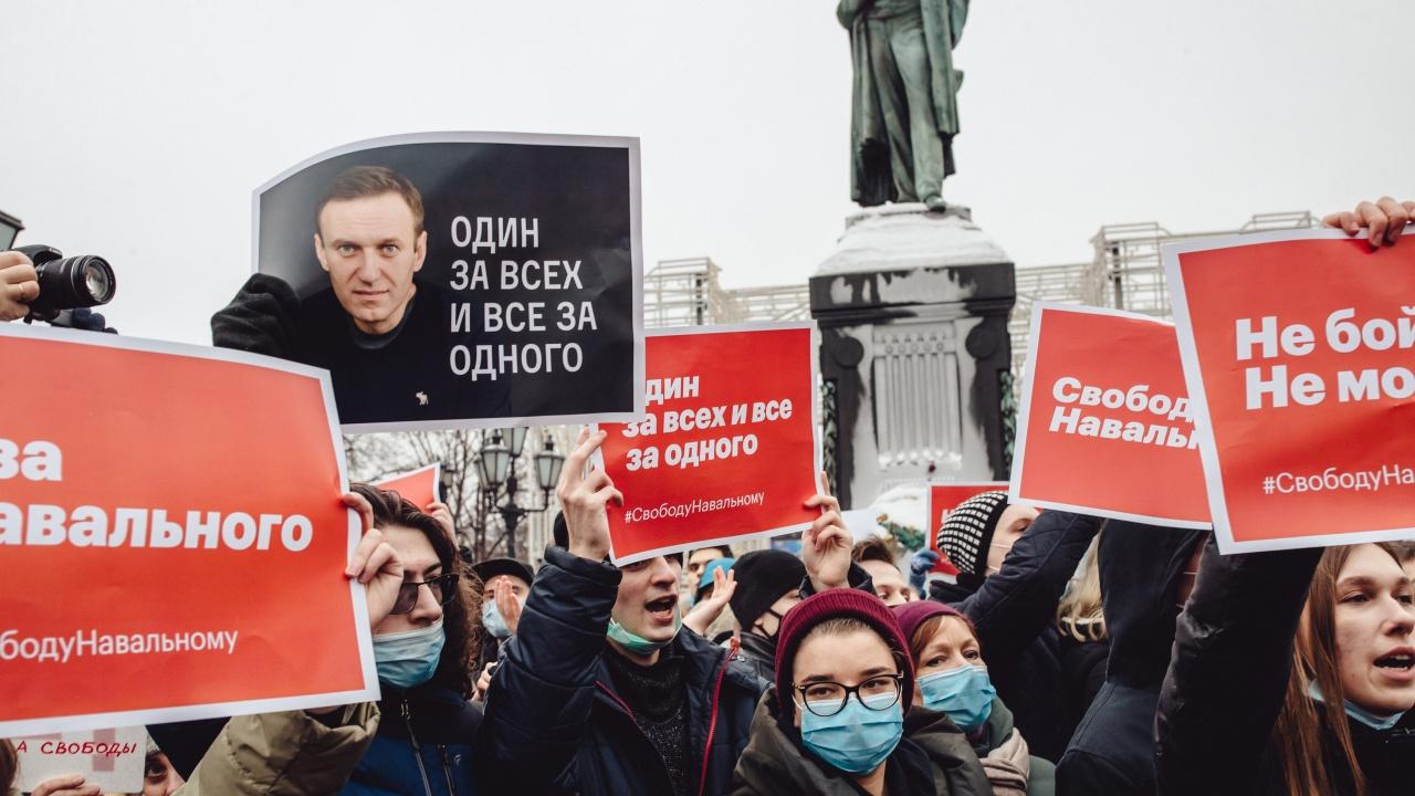 Започнаха протестните акции в Русия в подкрепа на Навални