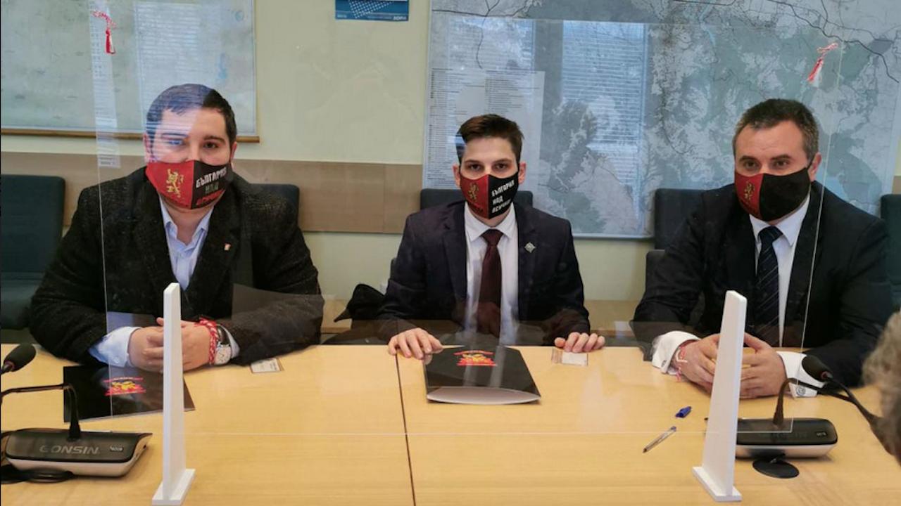 ВМРО регистрира листите си в София