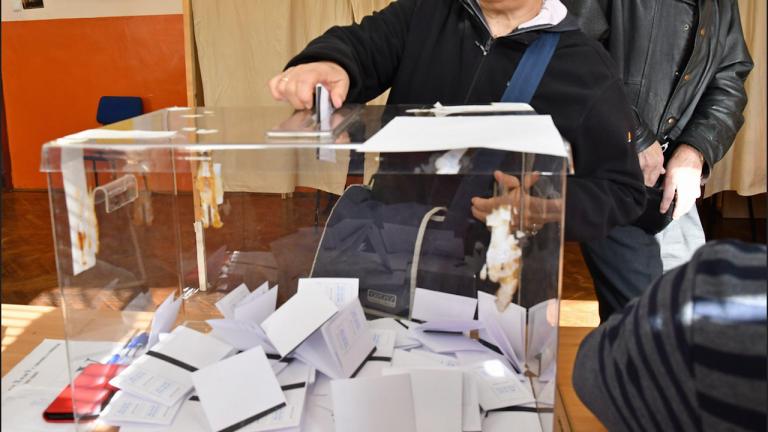 ГЕРБ спечели убедително изборите в община Баните