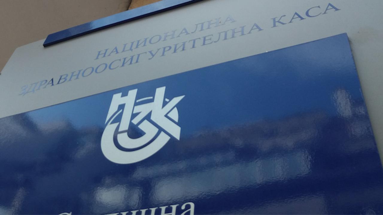 От НЗОК апелират гражданите да проверяват пациентското си досие с цел подобряване на контрола