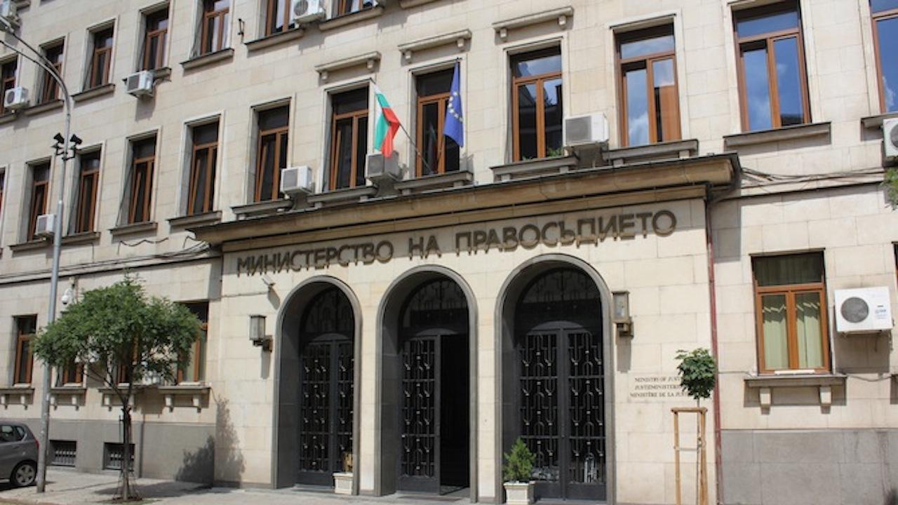Министерство на правосъдието спешно събира работна група по казуса с европейската заповед за арест
