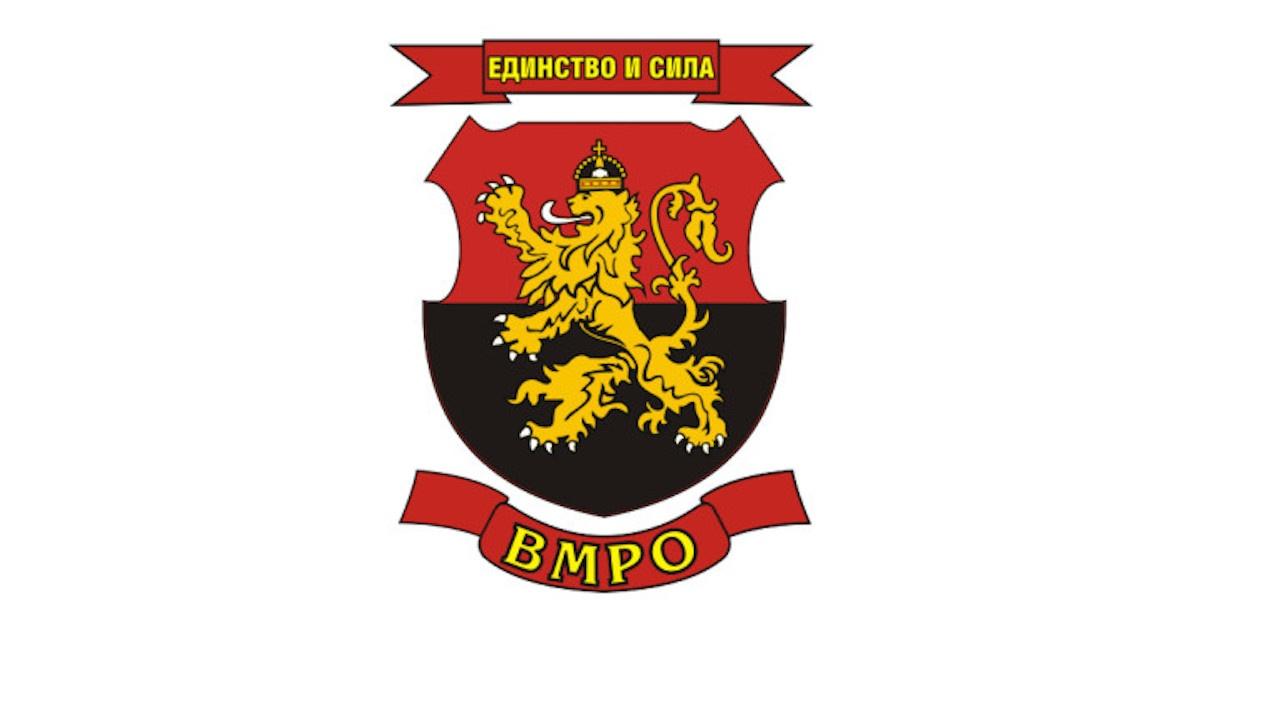 Програмата на ВМРО: 700 лв. средна пенсия и повишаване доходите на всички работещи