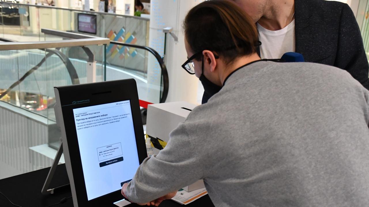 ЦИК показа публично как се гласува машинно