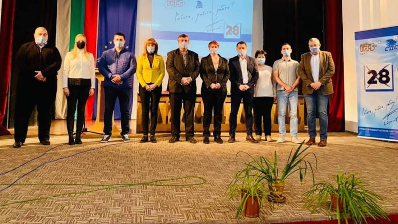 Кандидатите за депутати от коалиция ГЕРБ-СДС се срещнаха с жителите на Лом