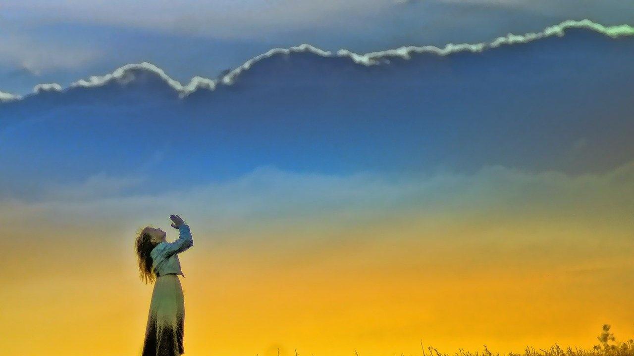 Ден, в който молитвите биват чути