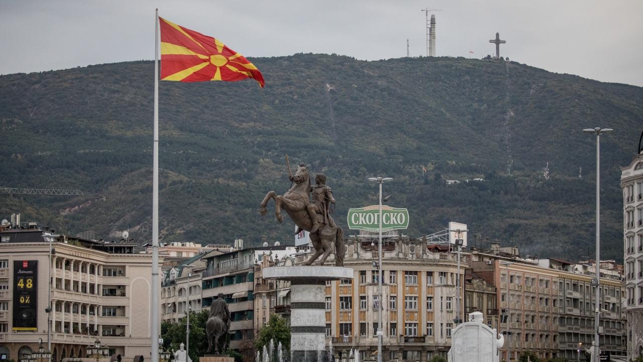 """ЕП ще """"смъмри"""" България за провокиране и обида към Северна Македония?"""