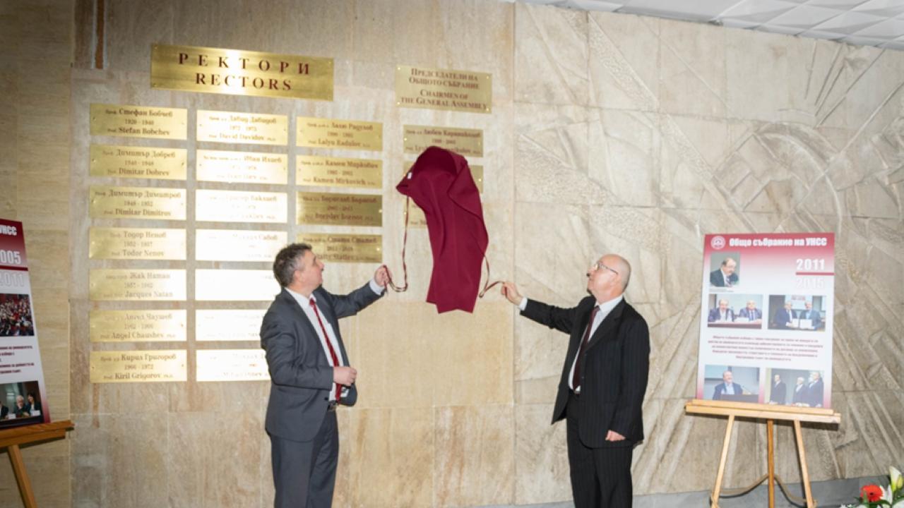 УНСС постави почетно пано с имената на председателите на Общото си събрание