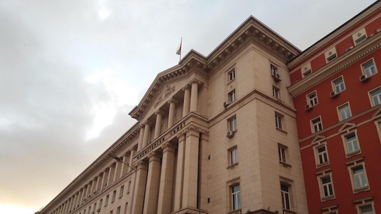 Одобрена е българската позиция за предстоящото заседание на Европейския съвет