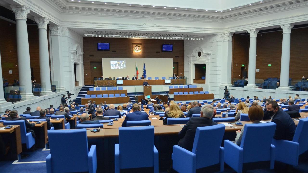 44-тото Народно събрание ще проведе последното си заседание