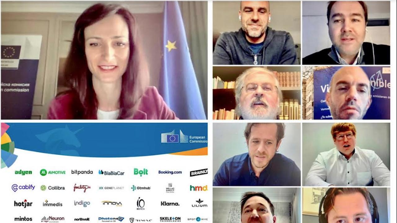 Мария Габриел: Опитът на водещите европейски компании е ключов за постигане на технологичен суверенитет и лидерство на Европа в иновациите