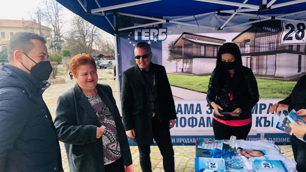 Димитър Бойчев: Къщи и блокове в Средец готови за рестарт на санирането