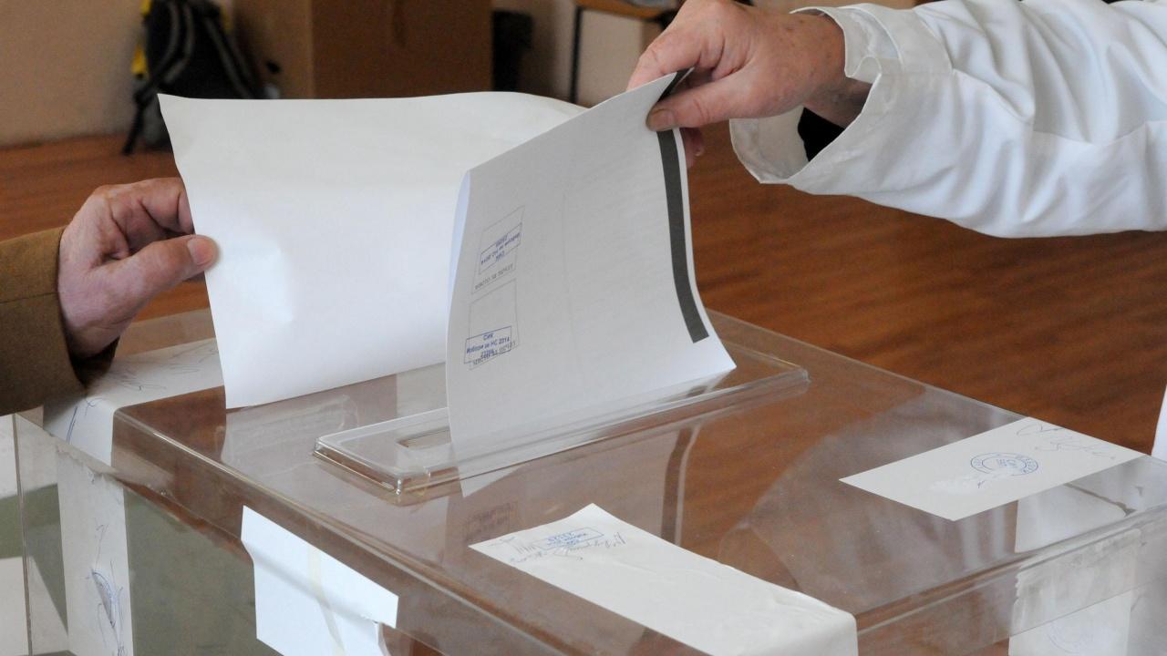 """Коалиция ГЕРБ-СДС води с 41.51 процента в област Благоевград, след тях е """"Има такъв народ"""""""