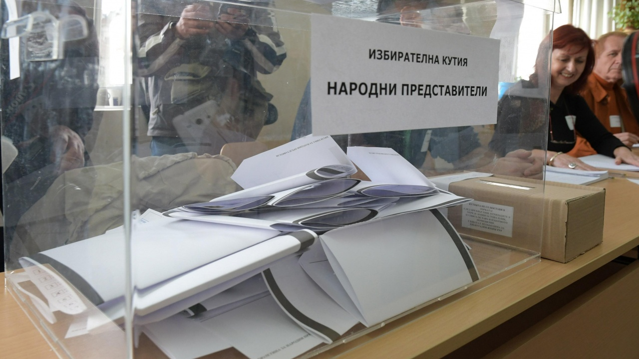 ГЕРБ-СДС води с 23, 98 на сто от вота в Стара Загора, показват междинните резултати