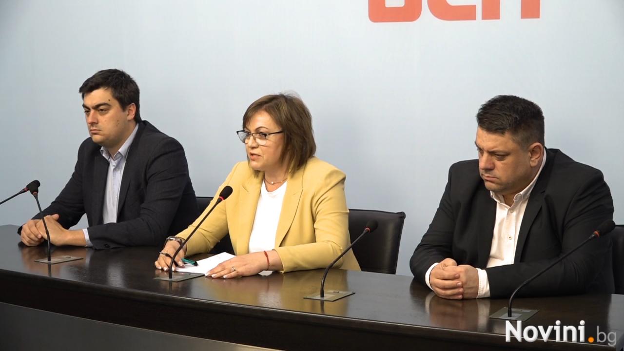 Нинова: Претърпяхме тежка загуба, ръководството на БСП подава оставка, но аз не. Оставам!