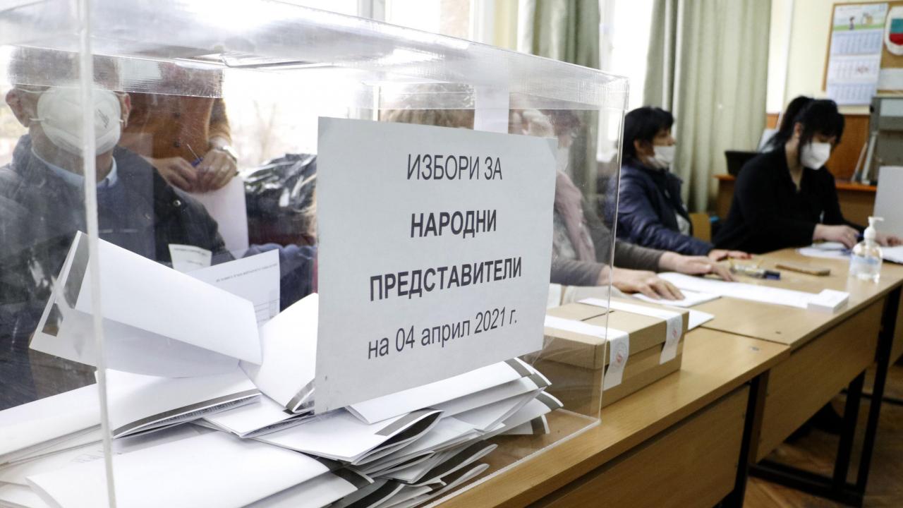ГЕРБ-СДС печели с 30,45% вота в Сливенска област