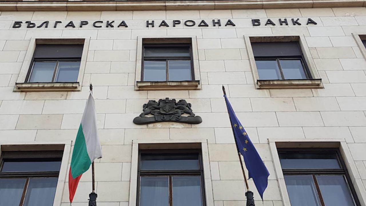 БНБ публикува отчет на Фонда за преструктуриране на банки за 2020 година