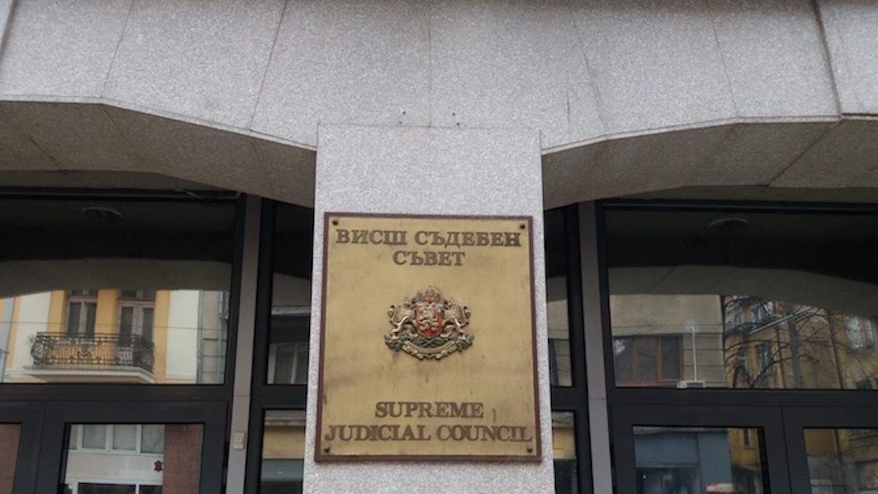 Пленумът на ВСС откри и спря процедурата за избор на специалния прокурор