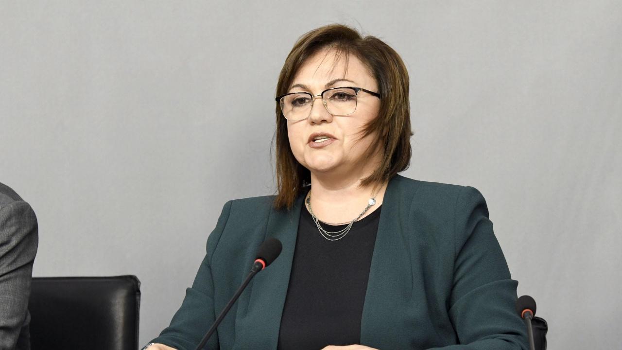 БСП-Пловдив към Нинова: Подайте оставка и се извинете на всички социалисти!