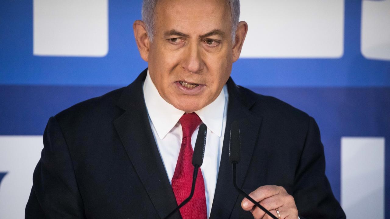 Нетаняху: Никога няма да позволя на Иран да се сдобие с ядрени оръжия