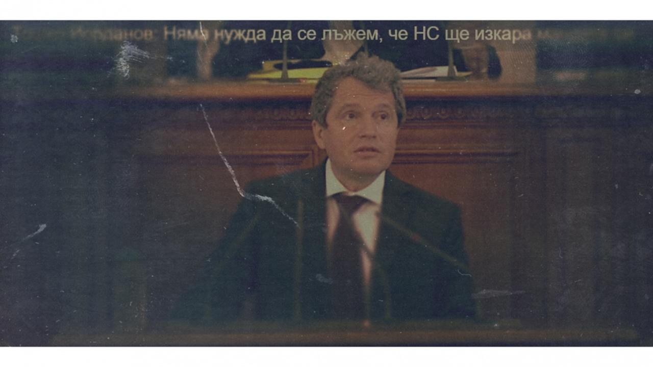 А за тая лъжа в Крумова България какво щеше да се случи?