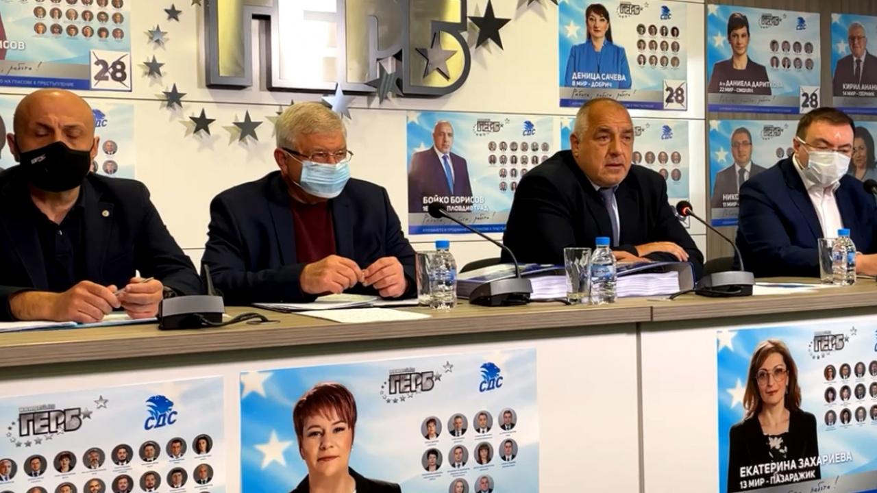 Борисов със сразяваща критика към новите в парламента: Няма да си изпусна нервите! Време е да управлявате!