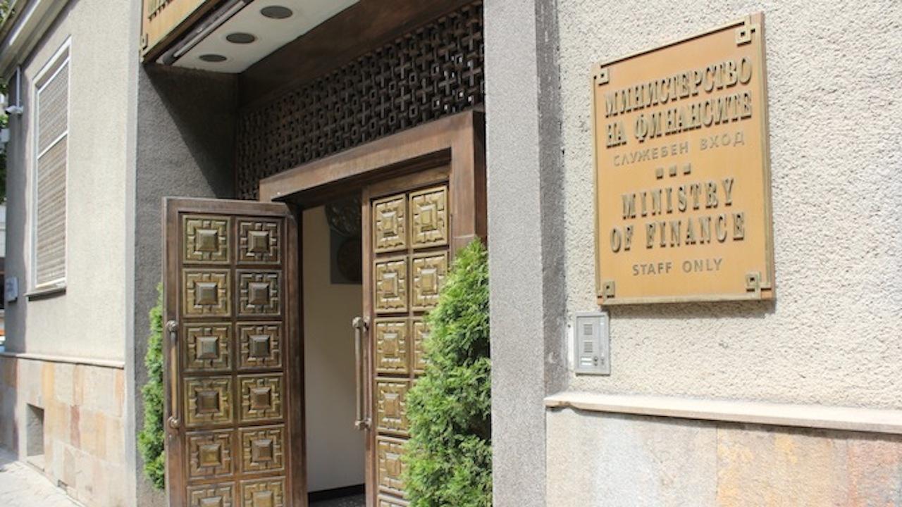 Ключови кадрови рокади са извършени в Министерството на финансите