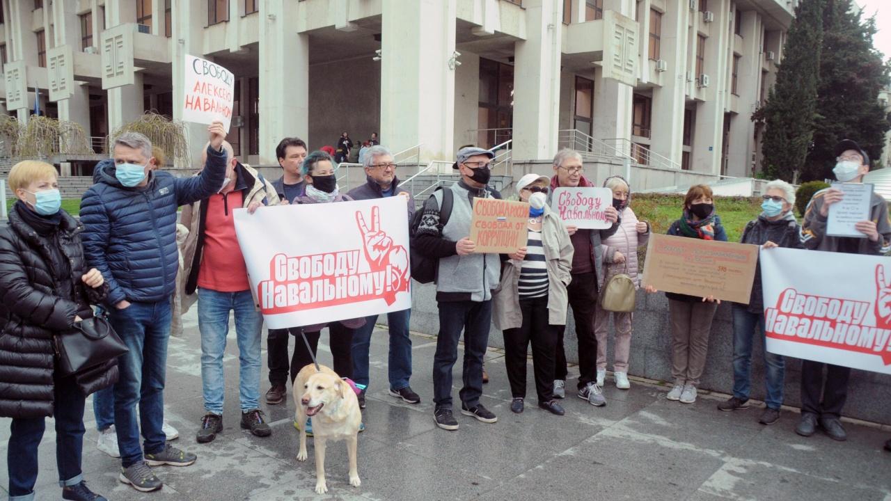 Протест в подкрепа на Алексей Навални в Бургас