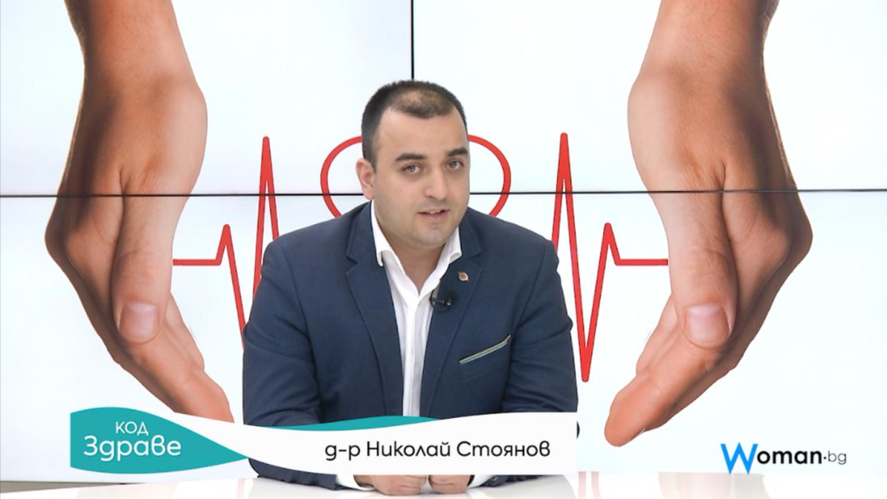Код здраве: Как методът TAVI помага на аортната клапа на сърцето