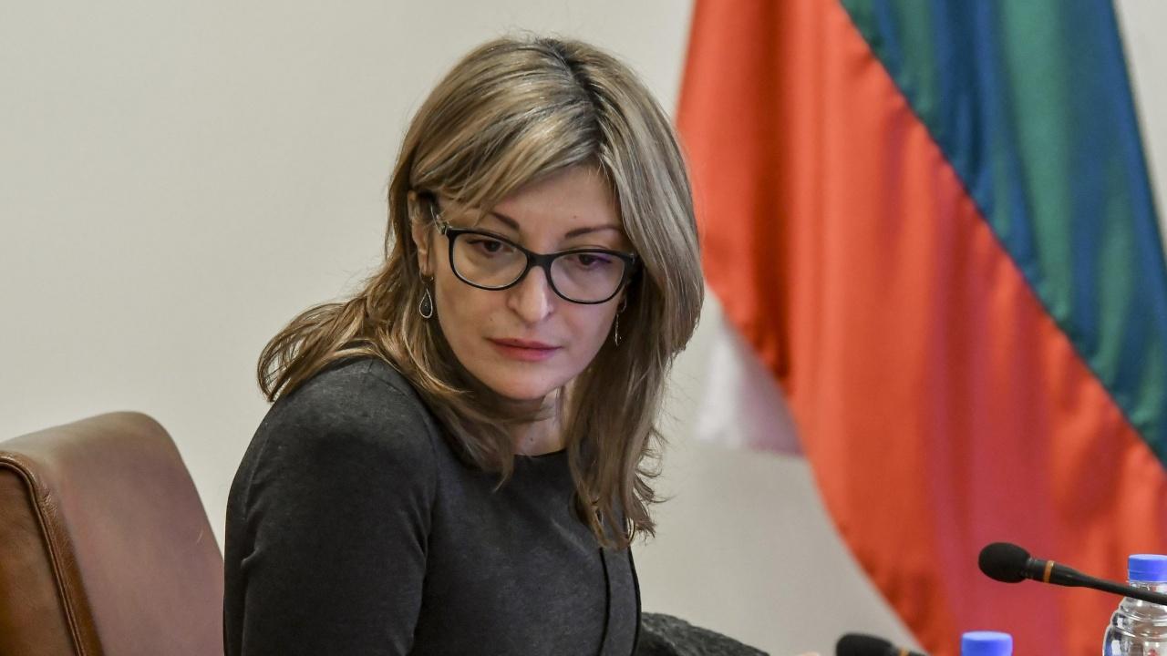 Екатерина Захариева изрази съболезнования на семействата на жертвите в Израел
